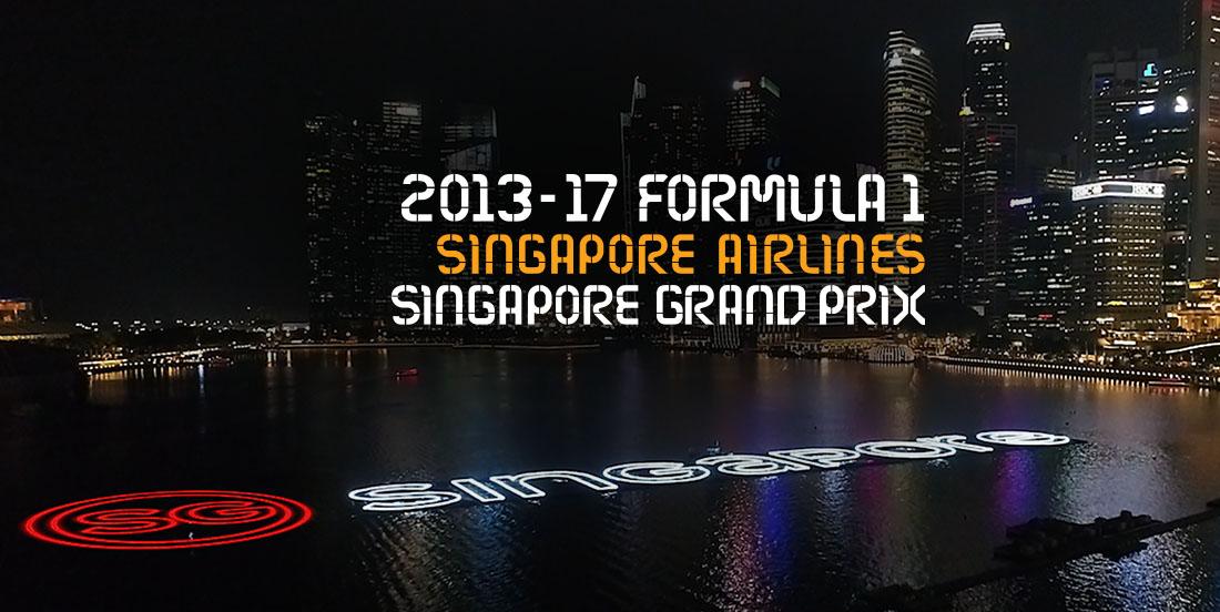 2017 09 5th Successive Lightup In Formula 1 Menu